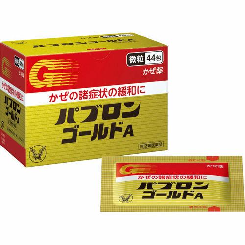 Средство от простуды и гриппа ПАБУРОН ГОЛД А 44пакетика