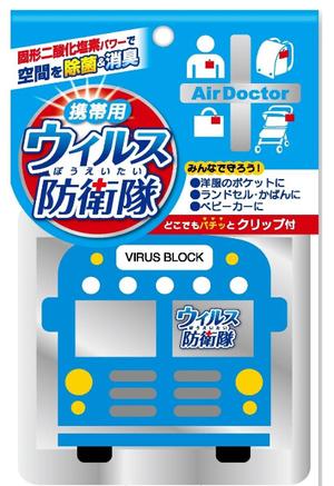 AIR DOCTOR Портативный вирус блокер с рисунком автобус для детей с клипсой