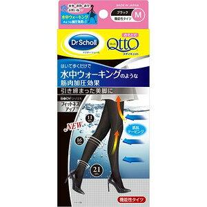 MediQtto Dr.Scholl Компрессионные фитнес колготки, оказывающие давление на мышцы ног размер M