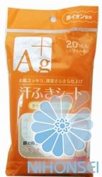 """Showa Siko"" ""Ag+"" Влажные салфетки для лица и тела с ионами серебра"