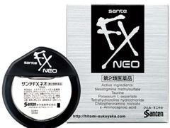 Витаминизированные глазные капли Sante FX Neo