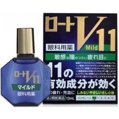 ROHTO Японские капли для глаз  11 витаминов V 11 mild