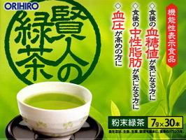 ORIHIRO Зеленый чай и ГАБА № 30