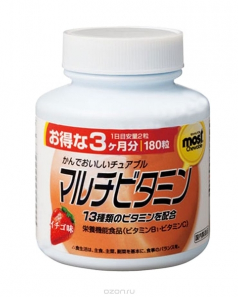 ORIHIRO Most Мультивитамины со вкусом клубники № 180
