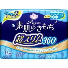 Ночные ультратонкие особомягкие гигиенические прокладки «Elis Megami Ultra Slim Super+» c крылышками (Супер+) 36 см