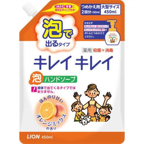 LION Kirei Kirei Пенное мыло для рук с ароматом апельсина, запасной блок, 450 мл