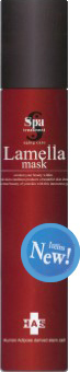 Spa Treatment HAS Lamella mask Маска пена 90 гр