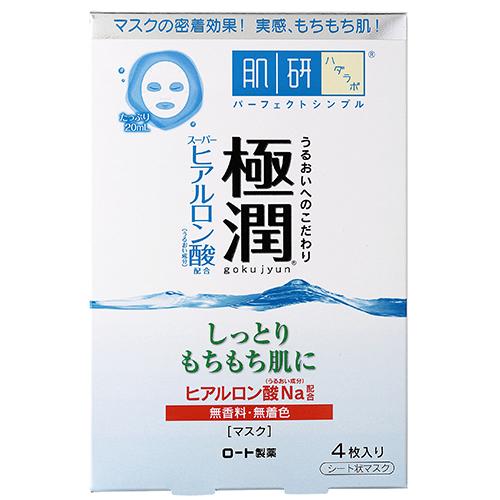 Глубоко увлажняющая маска для лица HADA LABO GOKUJYUN увлажняющая с гиалуроновой кислотой 4 шт