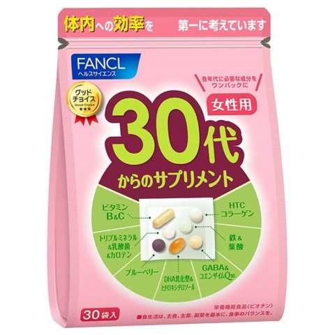 FANCL Мегакомплекс витаминов для женщин старше c 30 лет 30 пакетиков