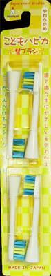 Насадки на электрическую зубную щетку для детей от 3 до 10 лет Hapica