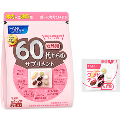 FANCL Мегакомплекс витаминов и минералов для женщин c 60 лет 30 пакетиков
