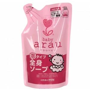 SARAYA ARAU BABY  Жидкое мыло для стирки детского белья запасной блок 720 мл