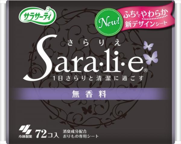 Kobayashi Sara-li-e Ежедневные гигиенические прокладки 72 шт