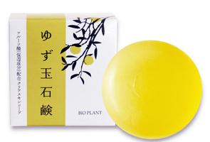 Мыло очищающее с гликолевой кислотой для лица 10 % Cleansing Soap Bio Plant