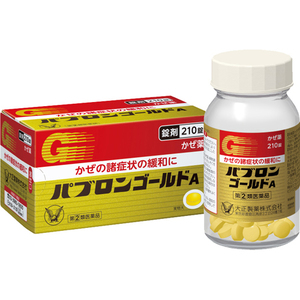 Таблетки ПАБУРОН GOLD A комплексного действия от простуды № 210
