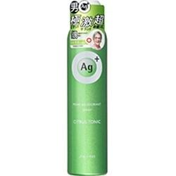 Shiseido Дезодорант спрей-порошок для мужчин с запахом цитрусового тоника 100 гр