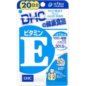 NEW! DHC Витамин E