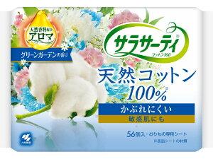 Sara-li-e Ежедневные гигиенические прокладки 100% хлопок с ароматом цветущего сада № 56