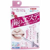 Карандаш для отбеливания зубов Tooth Revolution с ароматом розы