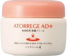 Защитный крем 4 (для очень сухой и чувствительной кожи) 40 г