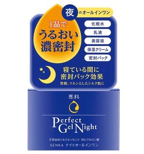 Shiseido Ночной гель-крем для лица Perfect Gel Night 100 г