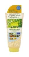 Бальзам для тела с ароматом цитрусов и трав