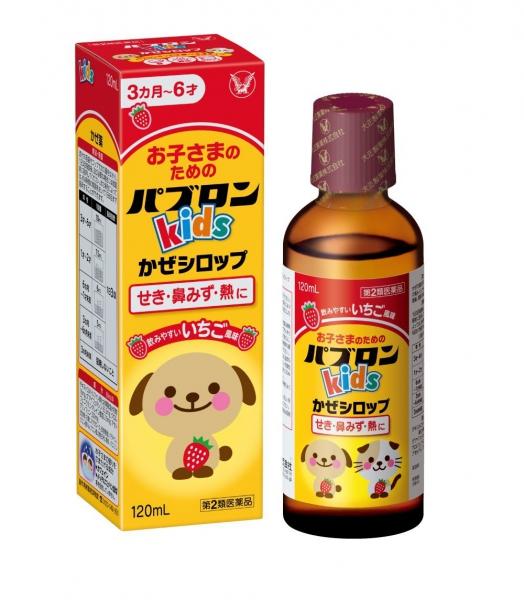 Сироп от простуды,гриппа и кашля ПАБУРОН КИДС с клубничным вкусом 120 мл