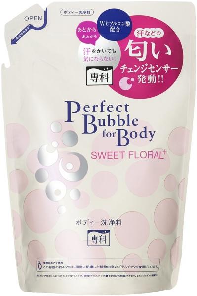 Дезодорирующий гель для душа SHISEIDO SENKA Perfect Bubble с эффектом увлажнения с гиалуроновой кислотой со сладким цветочным ароматом (мягкая экономичная упаковка), 350 мл, 1/18