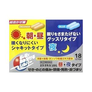 Японский препарат от простуды Haya Ocque Capsule день/ночь