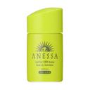 SHISEIDO Anessa Perfect BB Base Beauty Booster SPF50 + PA ++++ Средство 3 в 1 -основа под макияж, защита от солнца и ББ крем