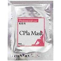 C Pla Mask 1х5шт