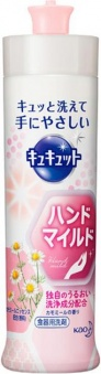 KAO Cucute Hand Mild Chamomile Средство для мытья посуды Мягкие руки с ароматом ромашки 230 мл