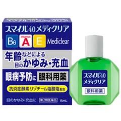Антивозрастные витаминизированные капли для глаз Lion Smile 40 Mediclear индекс свежести 4