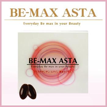 BE-MAX ASTA мощнейшая антиоксидантная формула с астаксантином и провитамином А для омоложения организма № 60