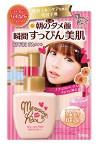 Skin care base SPF 30PA+++ / Основа под макияж для сухой кожи