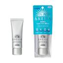 Shiseido Anessa защитная  отбеливающая эссенция для лица  SPF50 + PA + + + + 40г