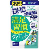 DHC Бад для контроля аппетита и уменьшения объемов порций № 20