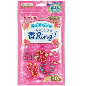 KINCHO Детские браслеты от насекомых и комаров с ароматом розы 30 штук