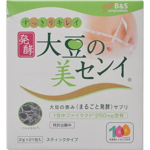 Соевая целлюлоза для очищения от шлаков 21пакетик