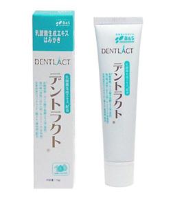 Dentlact зубная паста с лактобактериями 70 мл