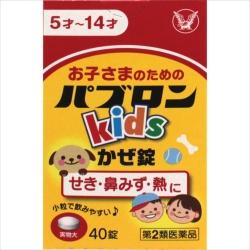 Таблетки от простуды, гриппа и кашля Pabron Кидс № 40