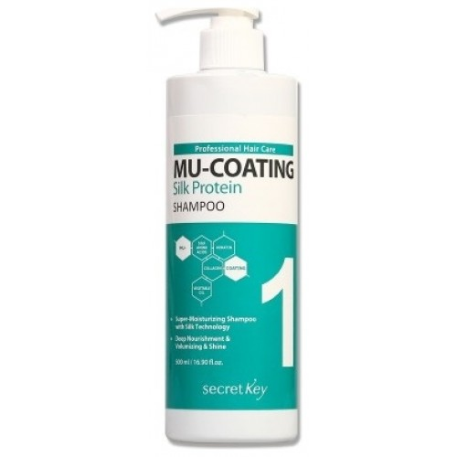 Шампунь для волос с шелковыми протеинами SECRET KEY Mu-Coating Silk Protein Shampoo 500 мл
