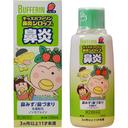 Bufferin Детский сироп c 3-х месяцев от насморка с клубничным вкусом 120мл