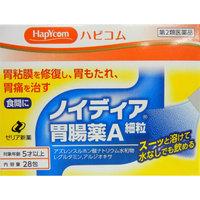 Желудочные порошки HapYcom для снятия изжоги, вздутия, тошноты и восстановления слизистой оболочки желудка № 28