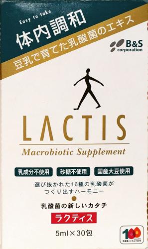 Lactis 5 Лактис 5 мл 30 шт