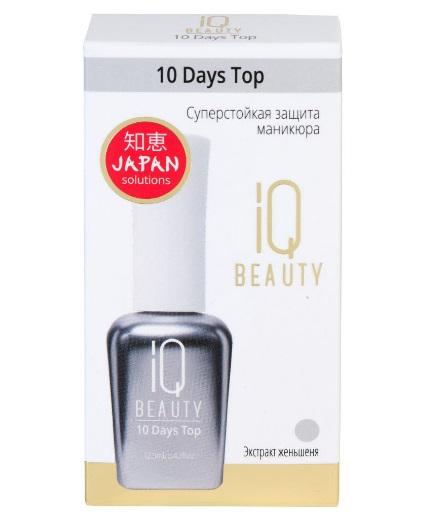 Суперстойкая защита маникюра IQ BEAUTY 10 Days Top 12,5 мл