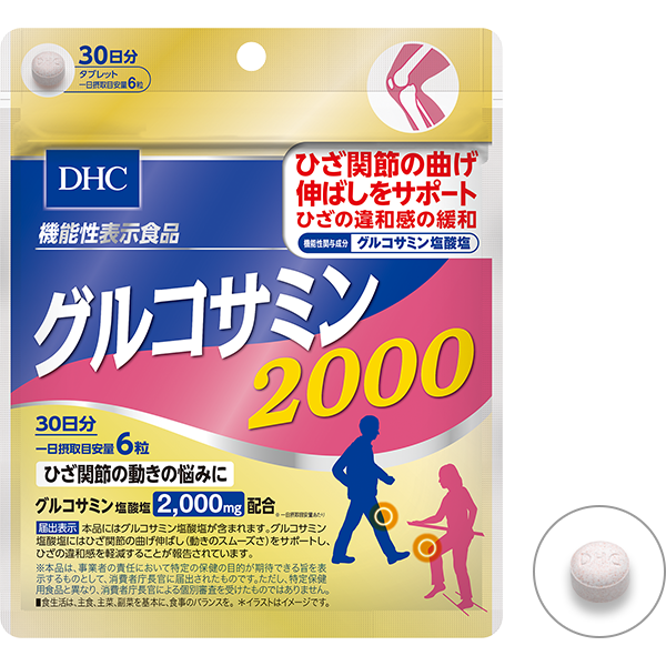 DHC Глюкозамин 2000 усиленная формула глюкозамина с коллагеном II типа № 180