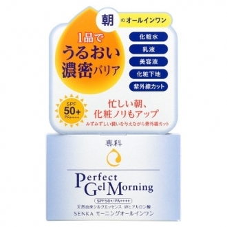 SHISEIDO Hada Senka Perfect Gel Morning Дневной гель для лица с SPF50 + PA ++++ 90 гр