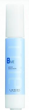 Lebel Cosmetics TRIE Move Emulsion 8 Эмульсия для укладки