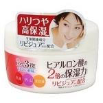 Meishoku Emolient Extra Cream Крем увлажняющий c церамидами и коллагеном 110г